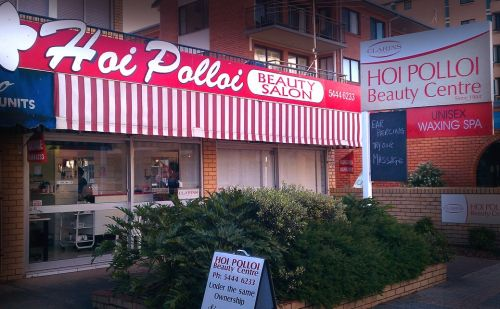 Hoi Polloi Beauty Centre