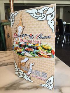 Sunan Thai Restaurant - Click Find